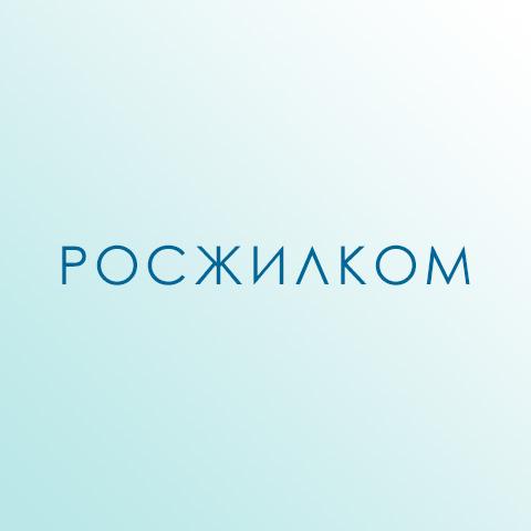 Сайт для строительной компании «РОСЖИЛКОМ»