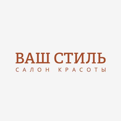 Сайт для салона красоты «Ваш стиль»