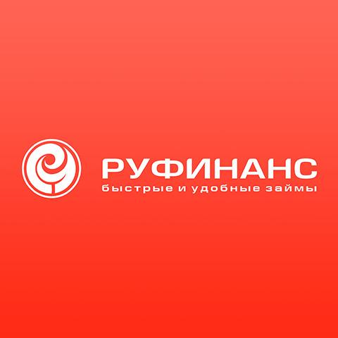 Сайт для микрокредитной организации «Руфинанс»