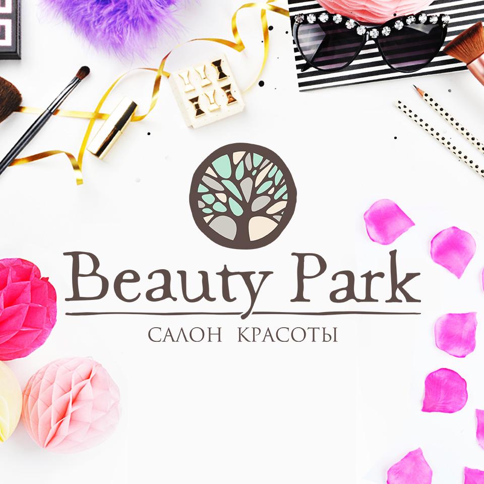 Сайт для салона красоты «Бьюти Парк»