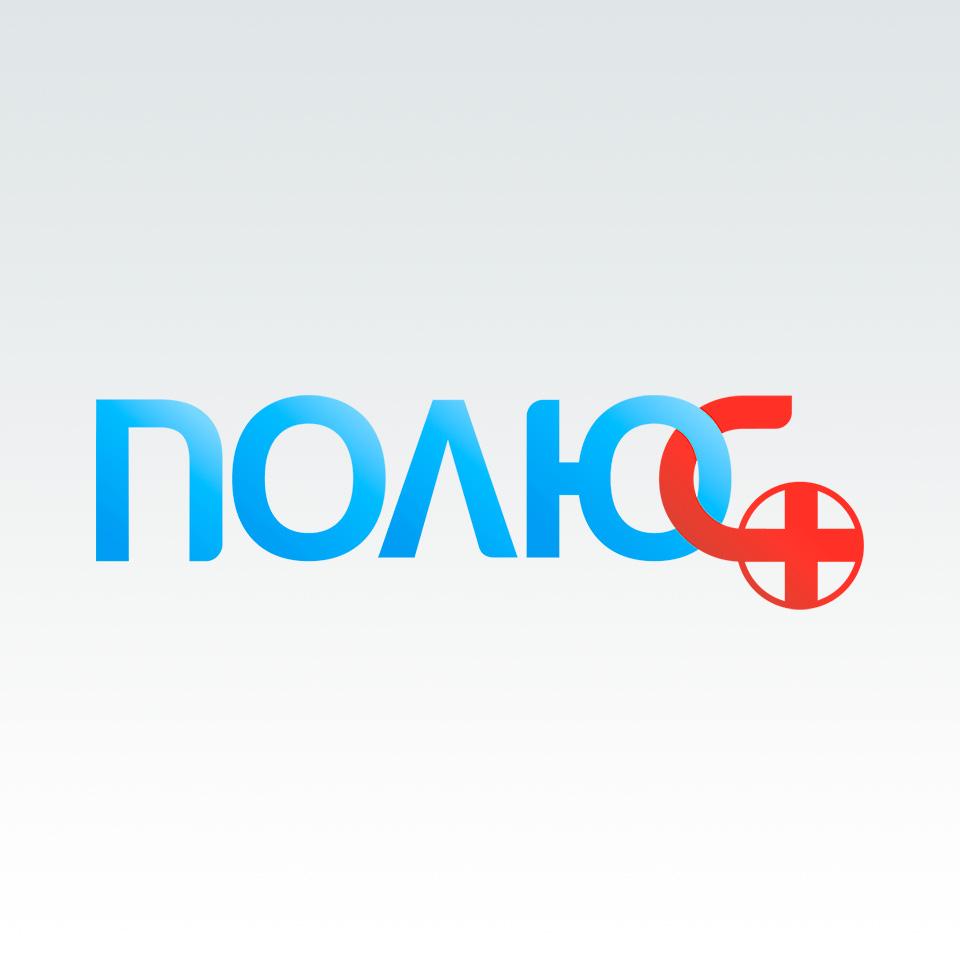 Корпоративный сайт для компании «Полюс+»