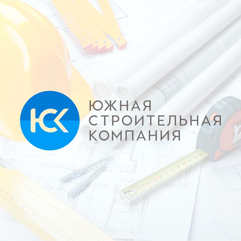 Логотип строительной компании ЮСК
