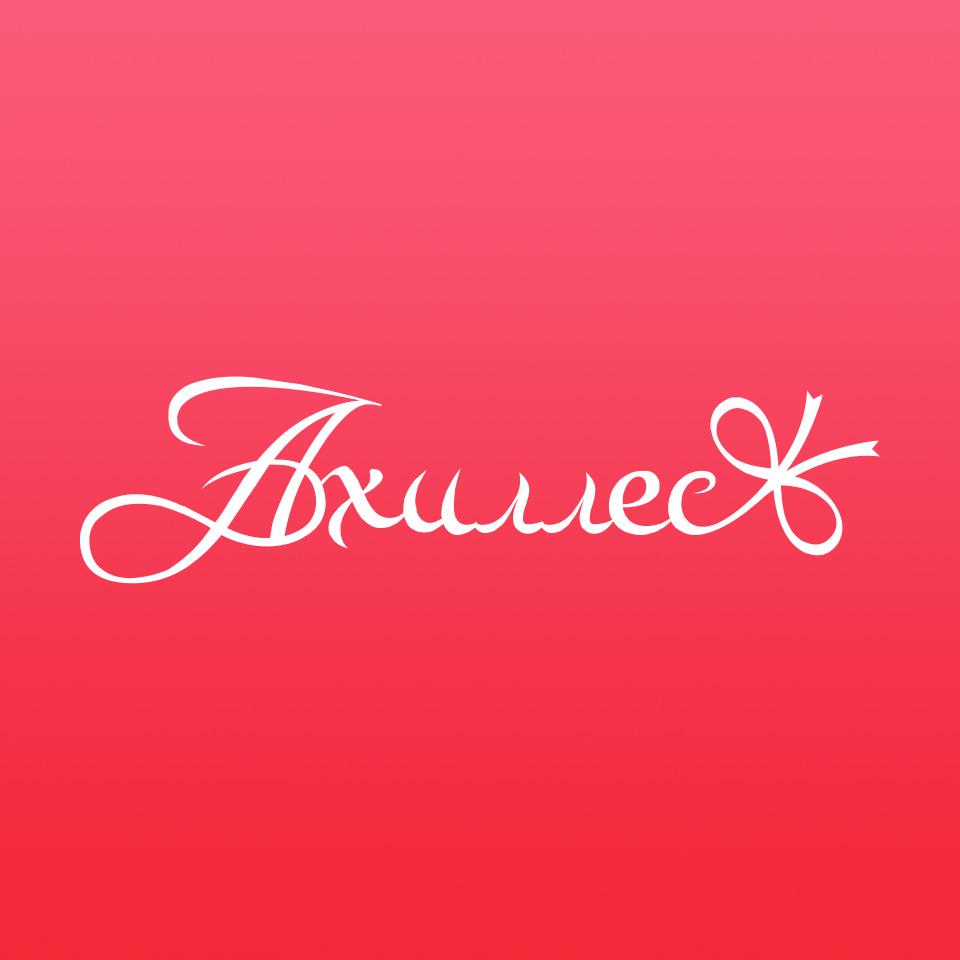 Логотип для компании по созданию корпоративных подарков