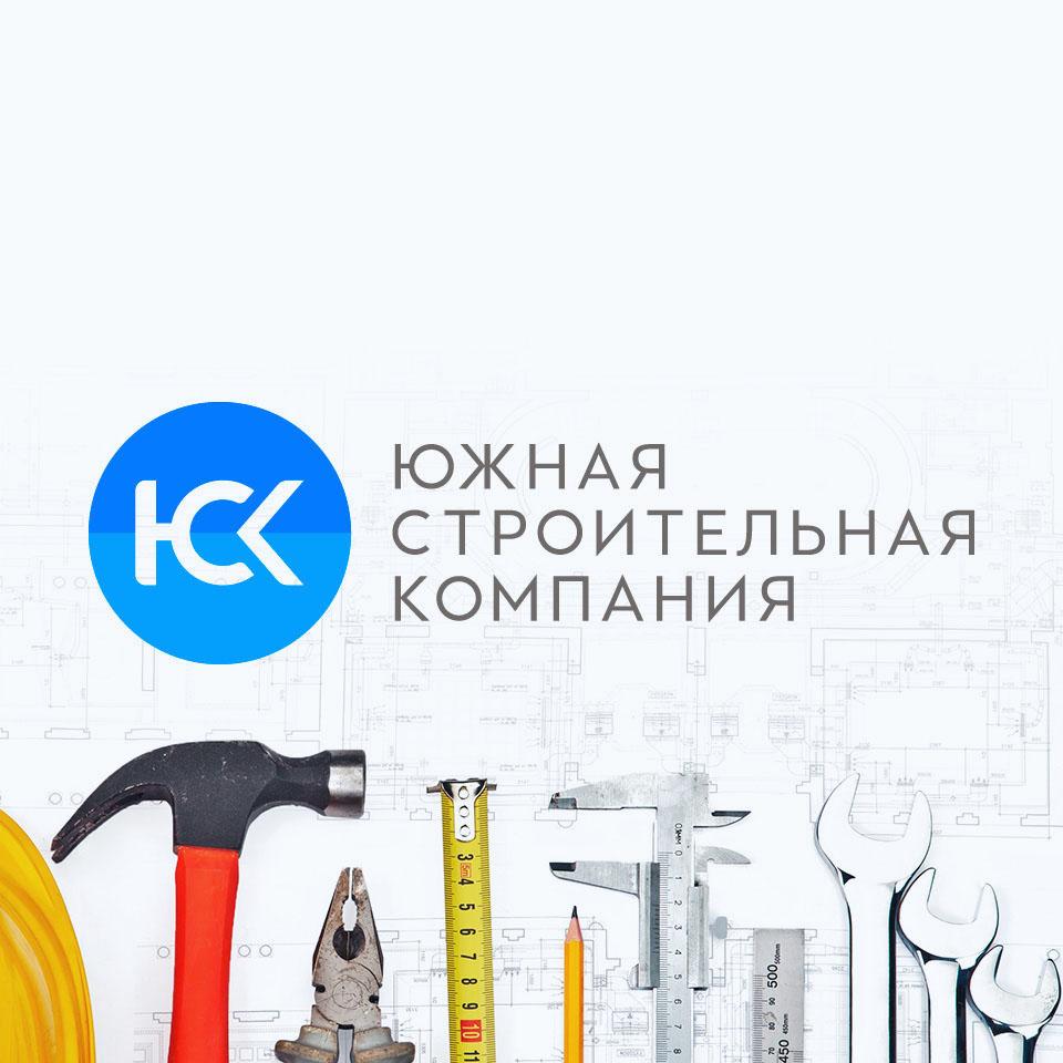 Сайт для «Южной строительной компании»