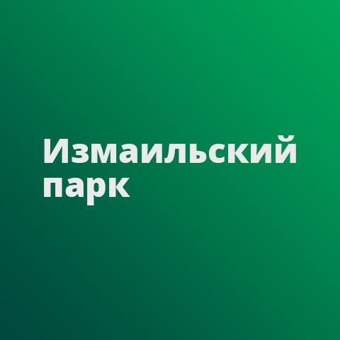 Промо-сайт ЖК «Измаильский парк»