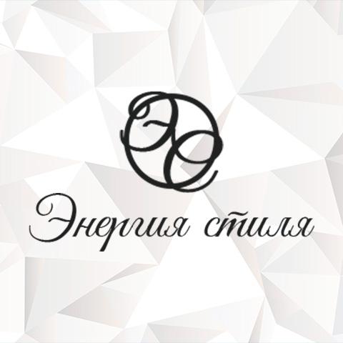 Интернет-магазин «Энергия стиля»