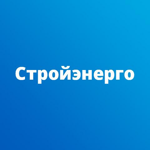 Макеты сайта для СК «СтройЭнерго»