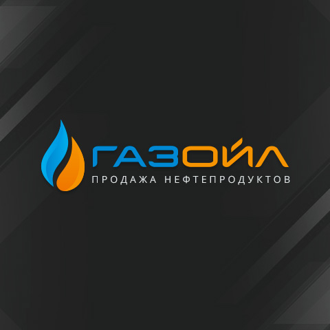 Сайт для оптового поставщика топлива
