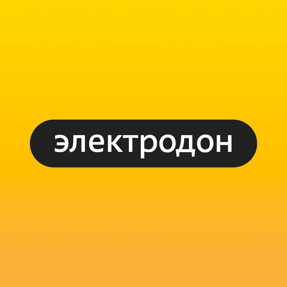 Новая версия Интернет-магазина «Электродон»
