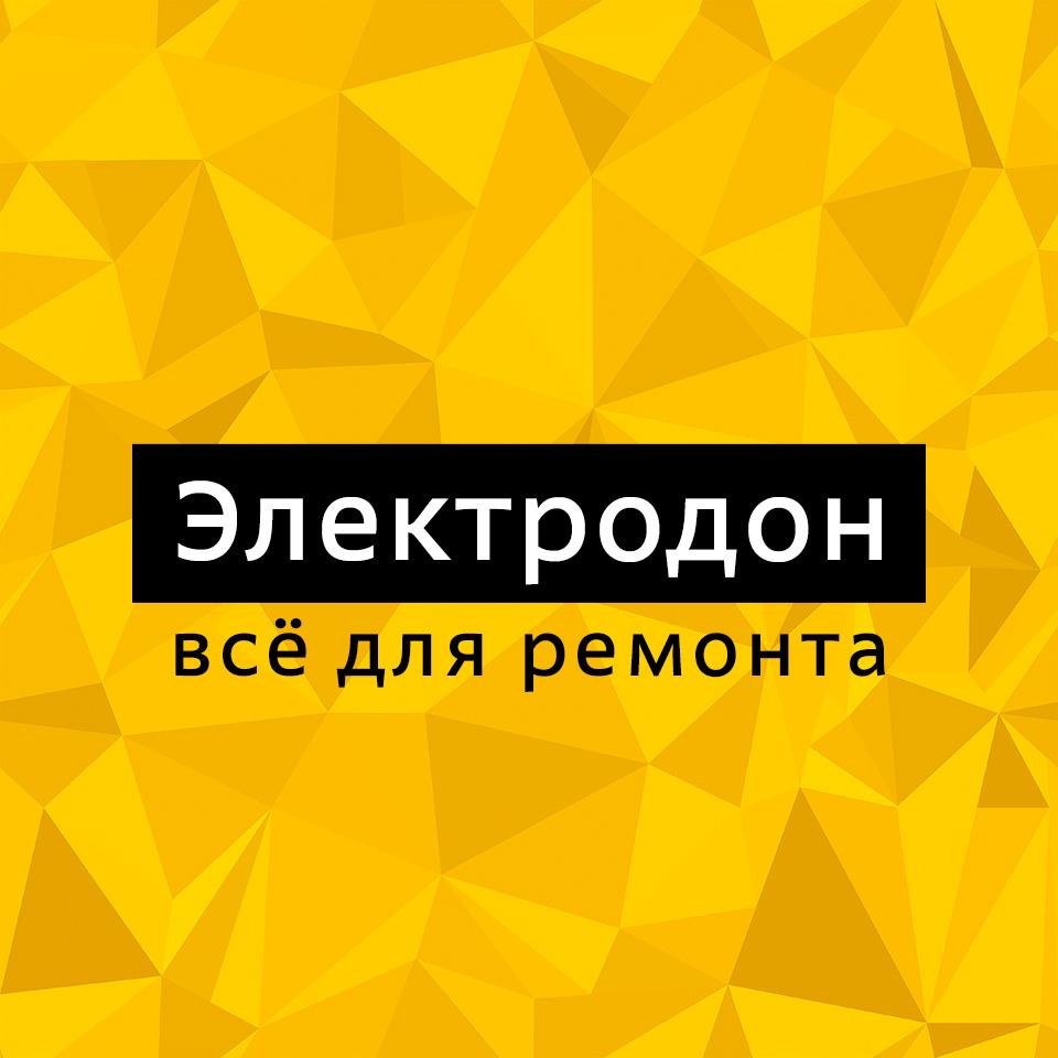 Интернет-магазин торговой сети «Электродон»